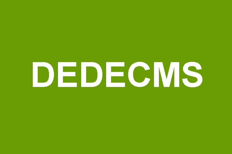 Dedecms5.7远程图片本地化的解决办法